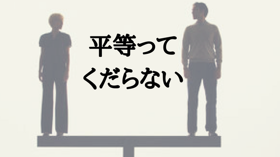 f:id:fukai19930806347:20170822002649p:plain