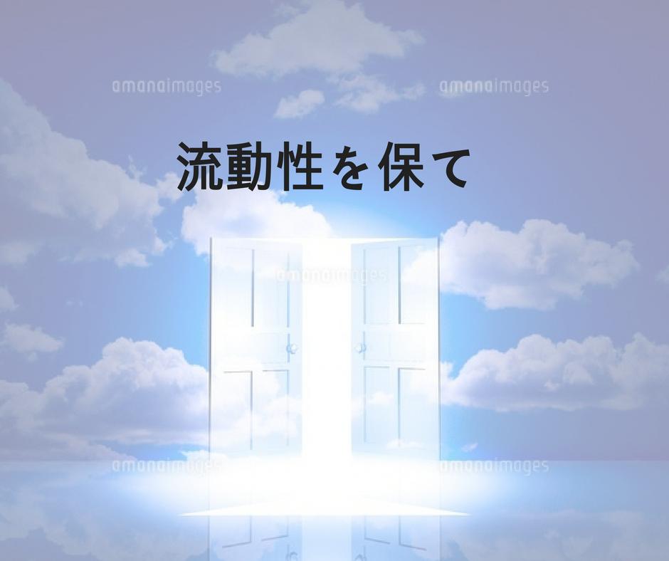f:id:fukai19930806347:20170823131544p:plain