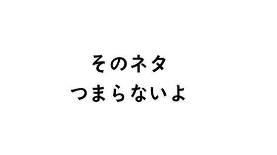f:id:fukai19930806347:20170825120723p:plain