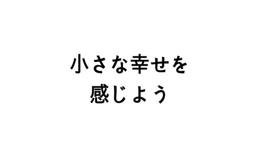 f:id:fukai19930806347:20170826133548p:plain