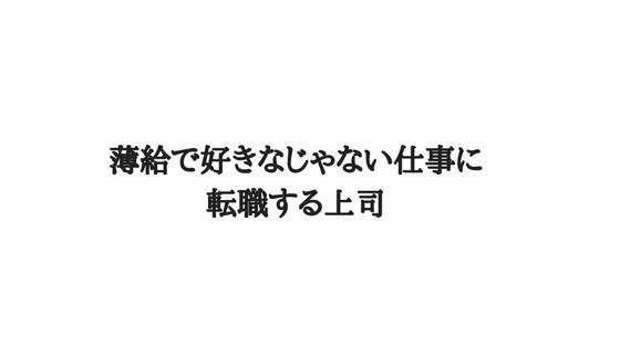f:id:fukai19930806347:20170912012048p:plain