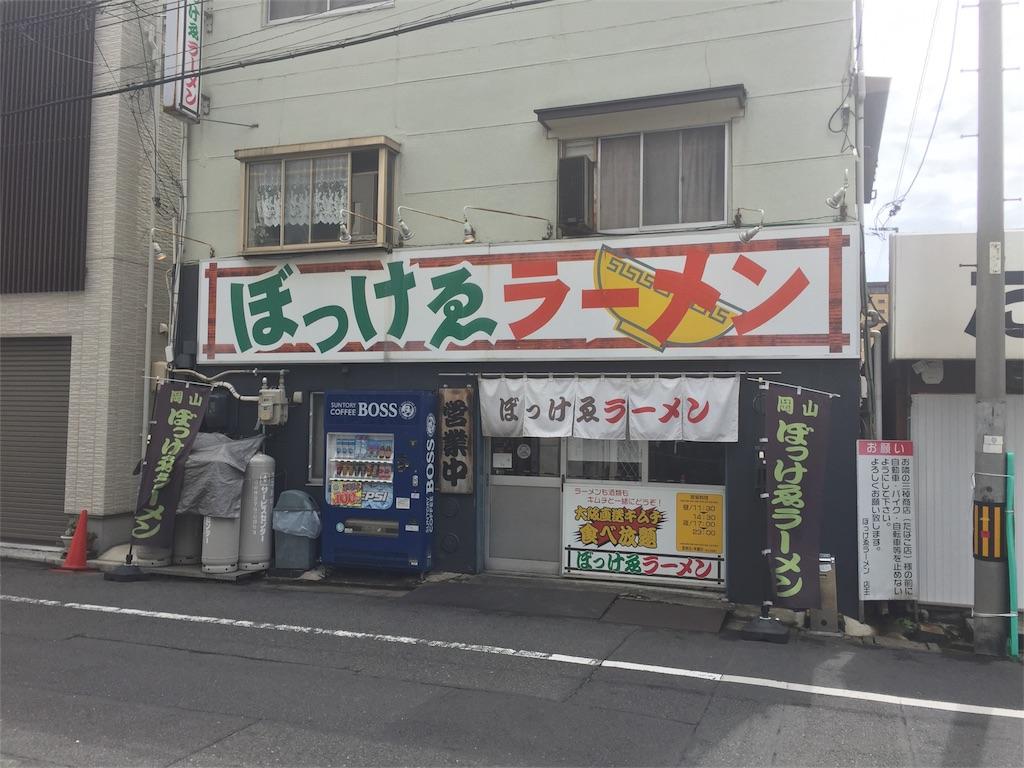 f:id:fukai19930806347:20170912225051j:image
