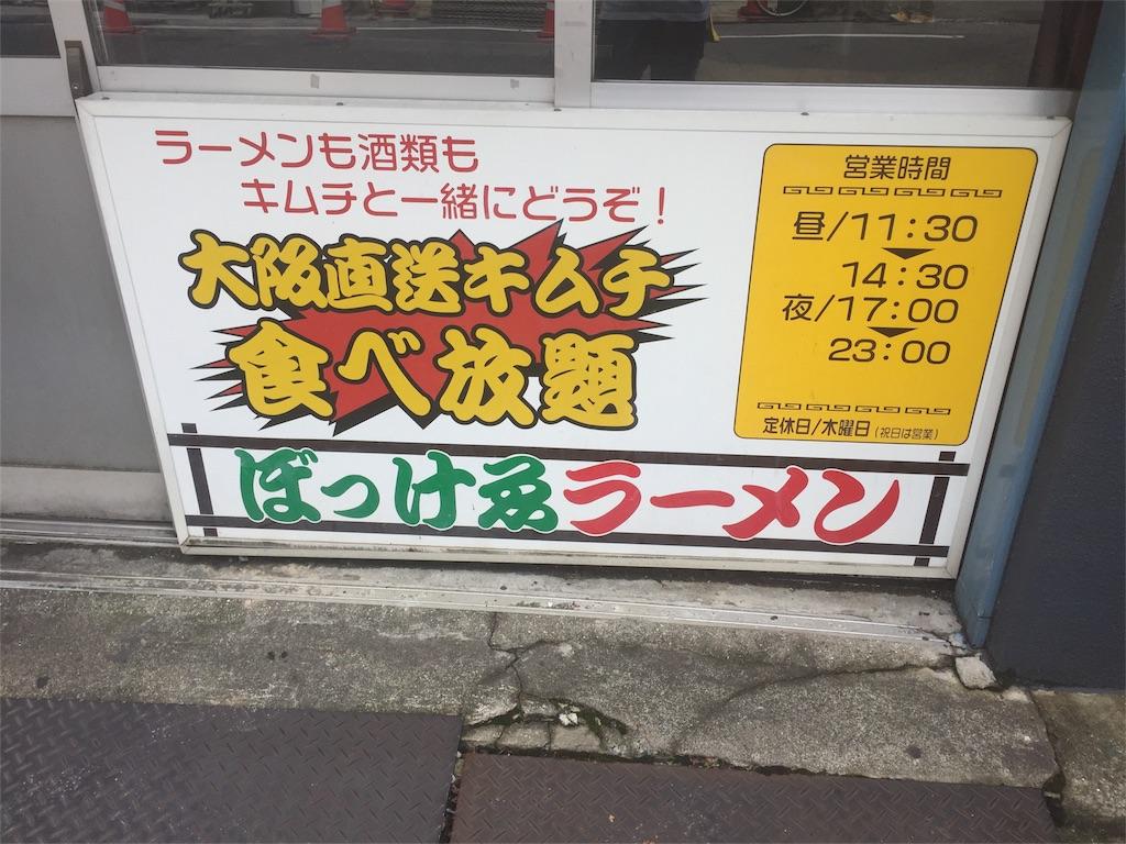 f:id:fukai19930806347:20170912225108j:image