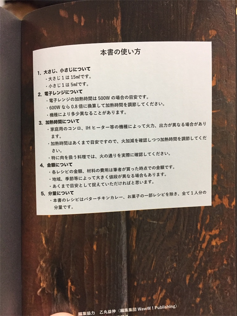 f:id:fukai19930806347:20170930222405j:image