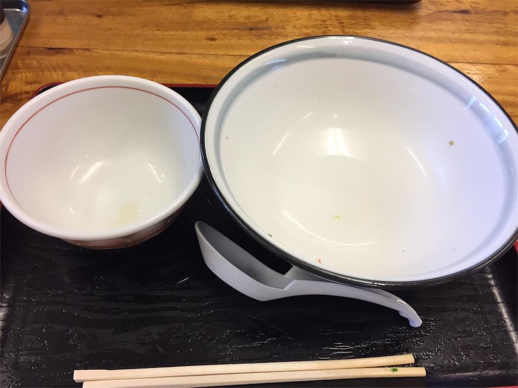 f:id:fukai19930806347:20171003220920j:image
