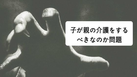 f:id:fukai19930806347:20171006134457p:plain