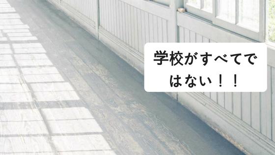 f:id:fukai19930806347:20171006184929p:plain