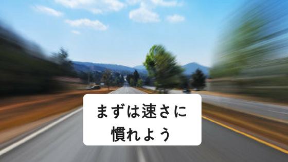 f:id:fukai19930806347:20171009184714p:plain