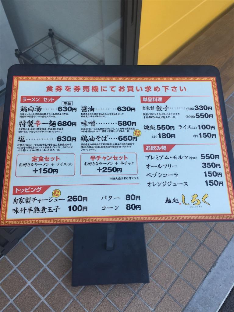 f:id:fukai19930806347:20171010162736j:image