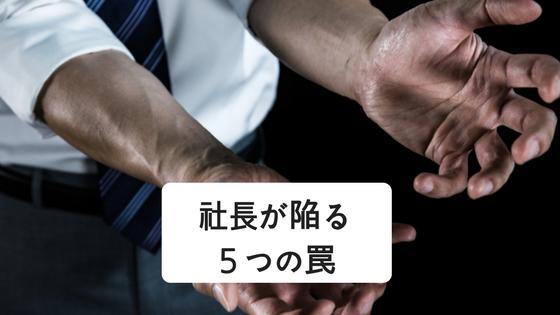f:id:fukai19930806347:20171010233339p:plain