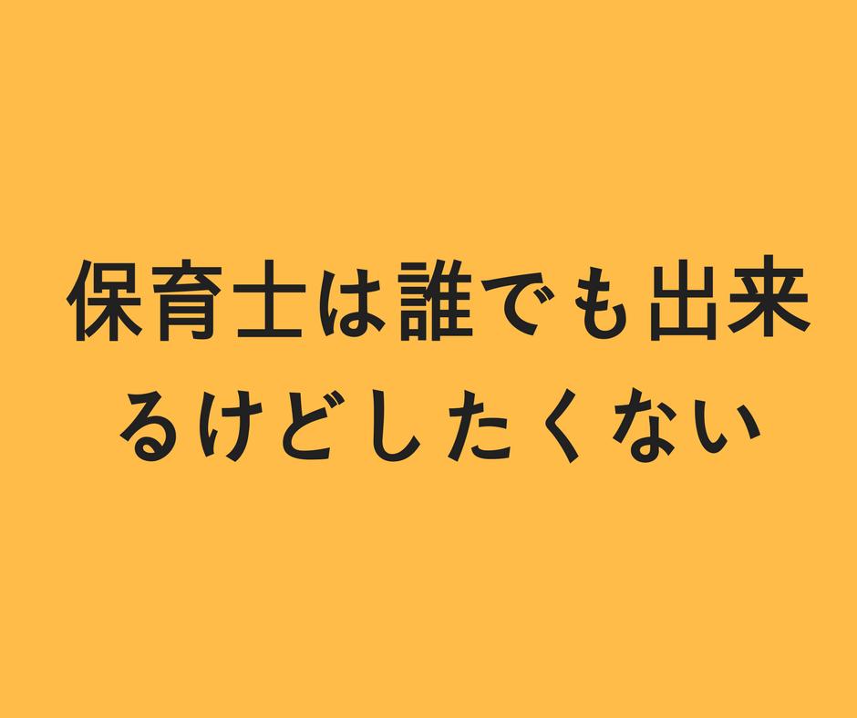 f:id:fukai19930806347:20171019092259p:plain