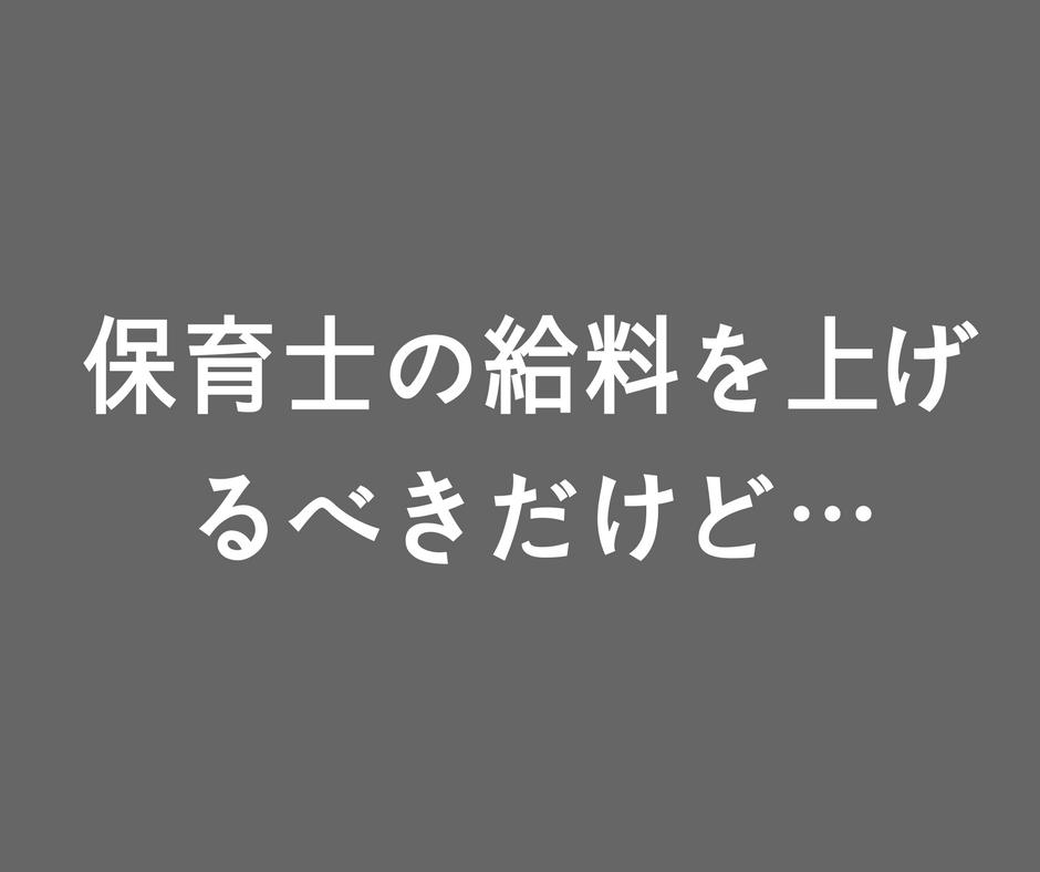 f:id:fukai19930806347:20171022213444p:plain