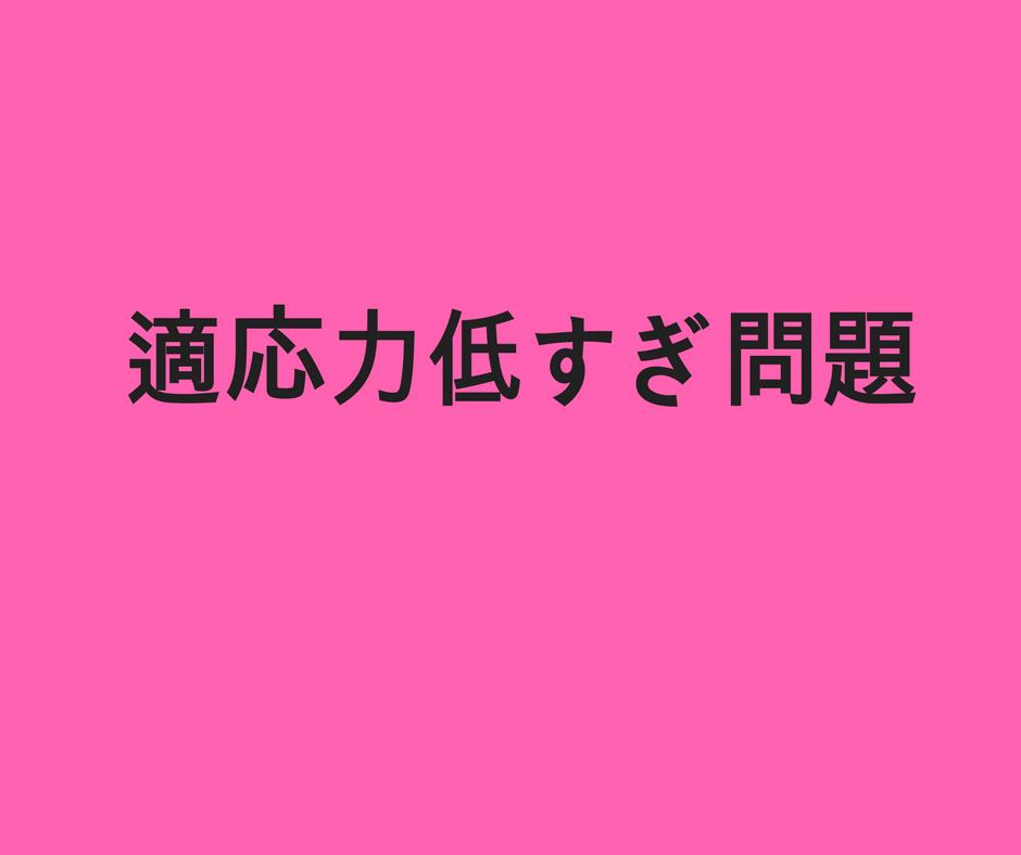 f:id:fukai19930806347:20171023001322p:plain