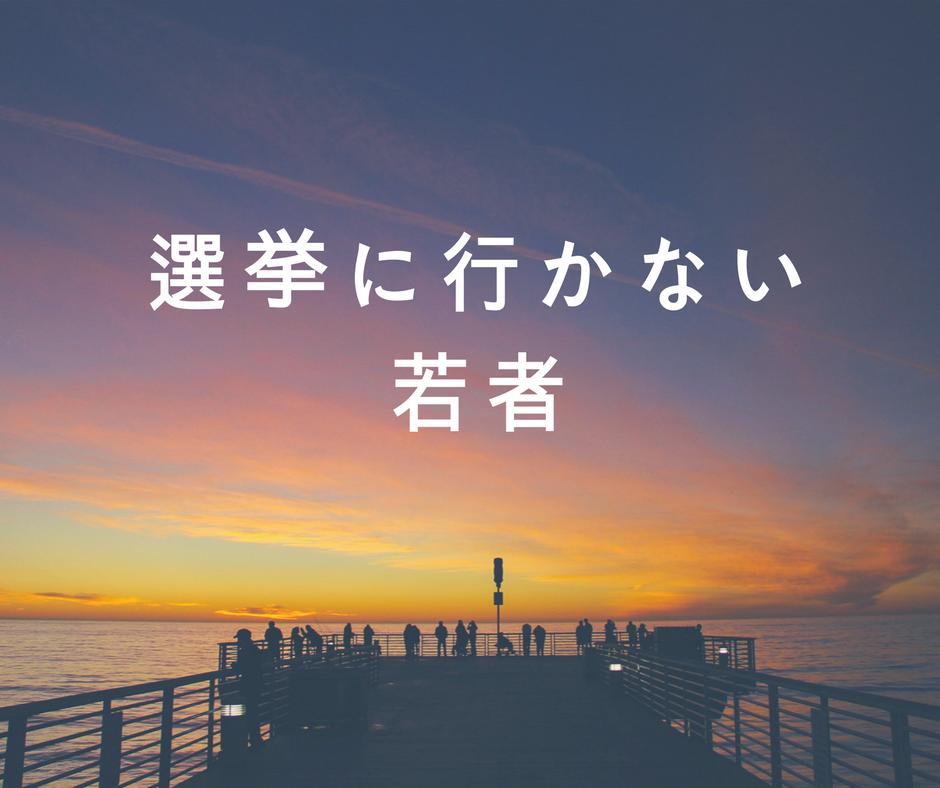 f:id:fukai19930806347:20171023232313p:plain