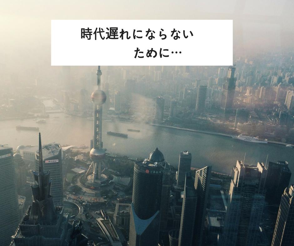 f:id:fukai19930806347:20171026150040p:plain