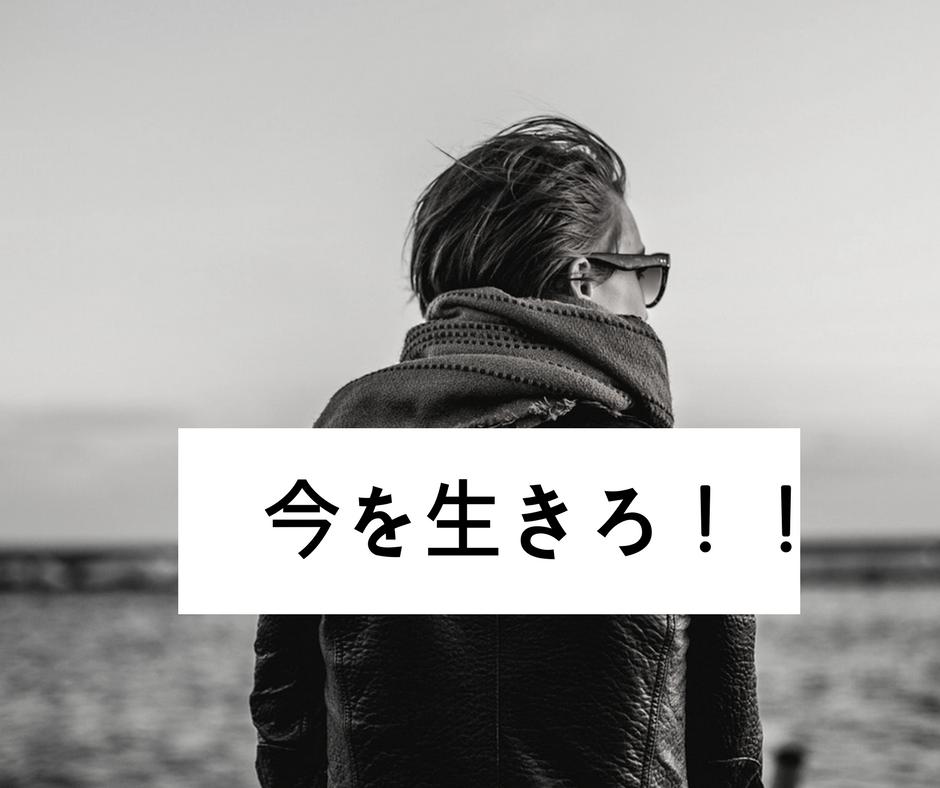f:id:fukai19930806347:20171027105550p:plain