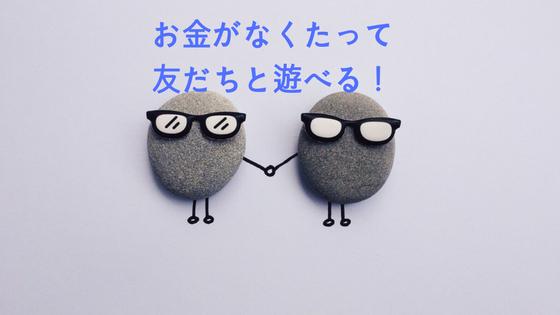 f:id:fukai19930806347:20171030162544p:plain