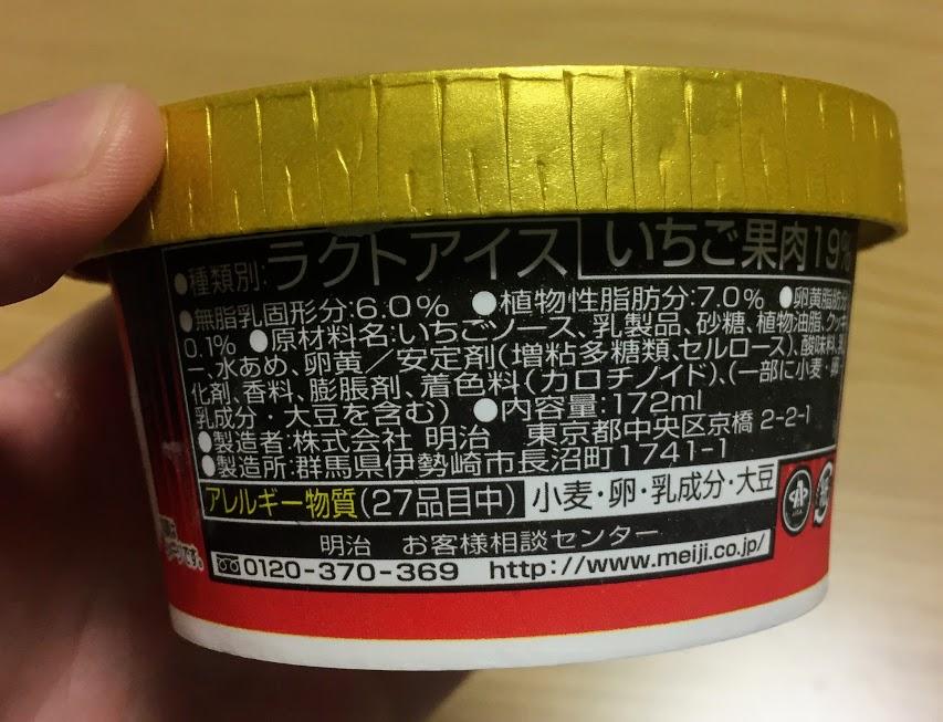 f:id:fukai19930806347:20171106231705j:plain