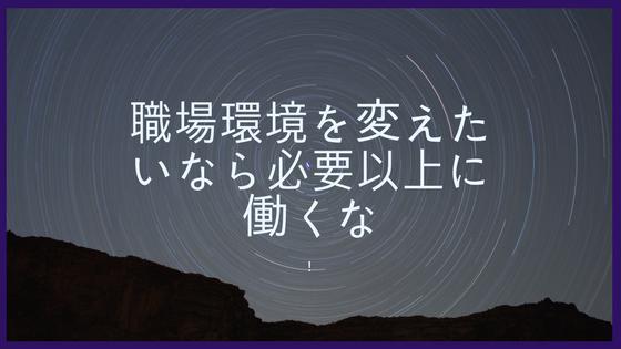 f:id:fukai19930806347:20171112011846p:plain
