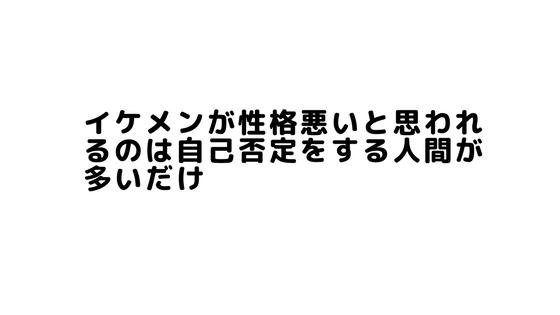 f:id:fukai19930806347:20171116165558p:plain