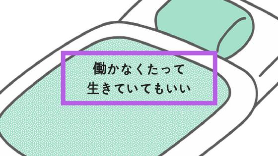 f:id:fukai19930806347:20171118094607p:plain