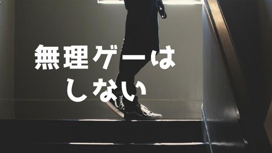 f:id:fukai19930806347:20171121132858p:plain