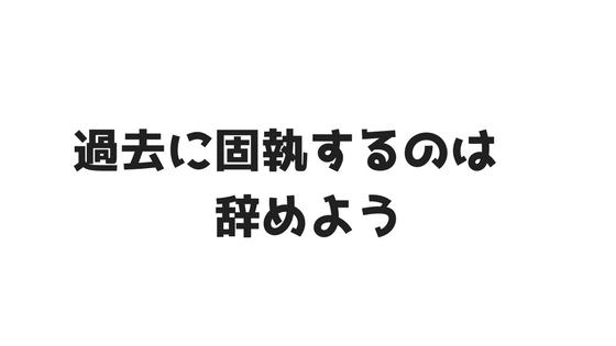 f:id:fukai19930806347:20171121212635p:plain
