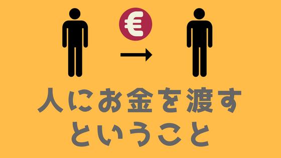 f:id:fukai19930806347:20171124145320p:plain