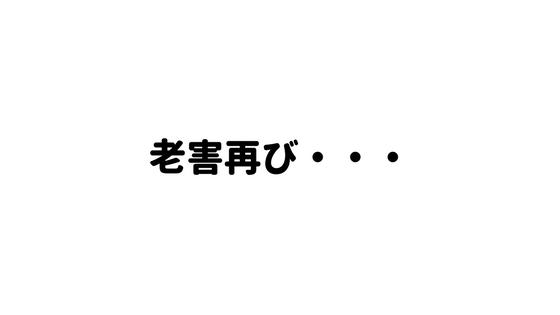 f:id:fukai19930806347:20171129234338p:plain