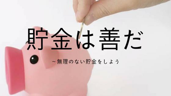 f:id:fukai19930806347:20171203205135p:plain