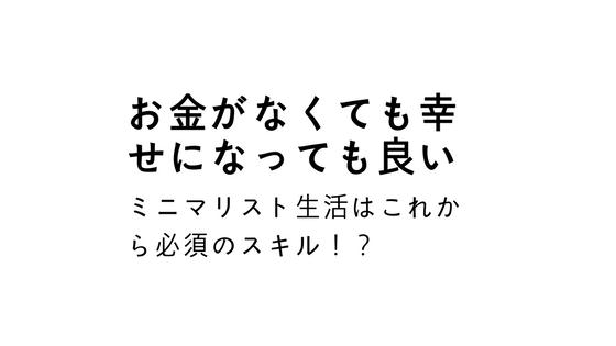 f:id:fukai19930806347:20171209201339p:plain
