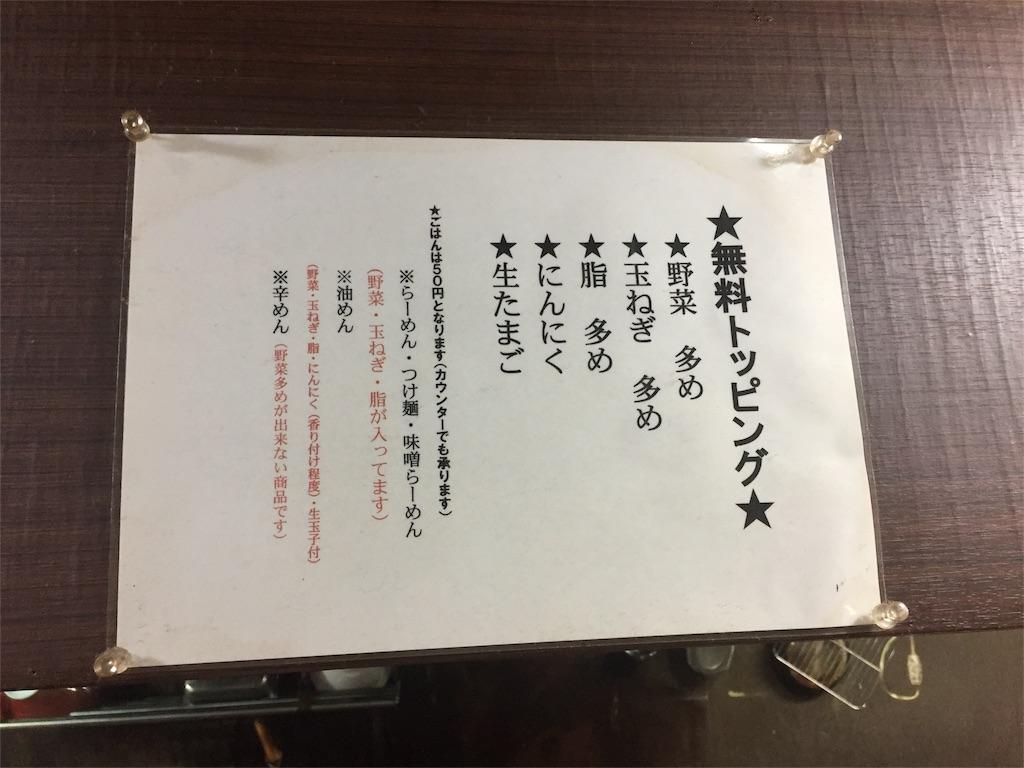 f:id:fukai19930806347:20180131155543j:image