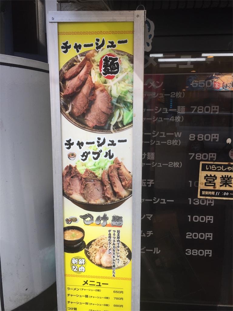 f:id:fukai19930806347:20180219192655j:image