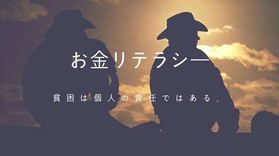 f:id:fukai19930806347:20180221233129p:plain
