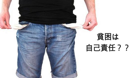 f:id:fukai19930806347:20180223132206p:plain
