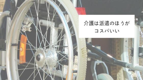 f:id:fukai19930806347:20180225020240p:plain