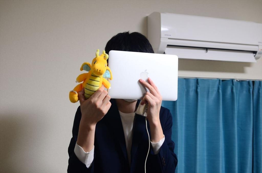 f:id:fukai19930806347:20180325123715j:plain