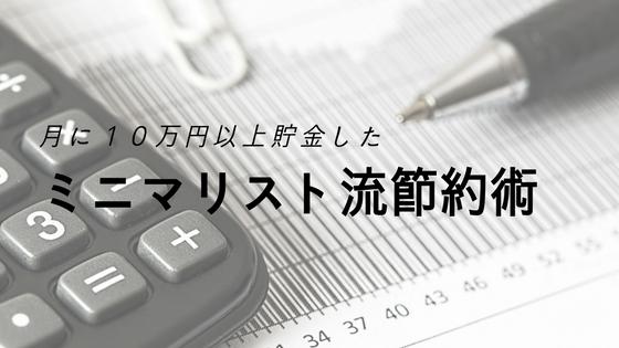f:id:fukai19930806347:20180330175646p:plain