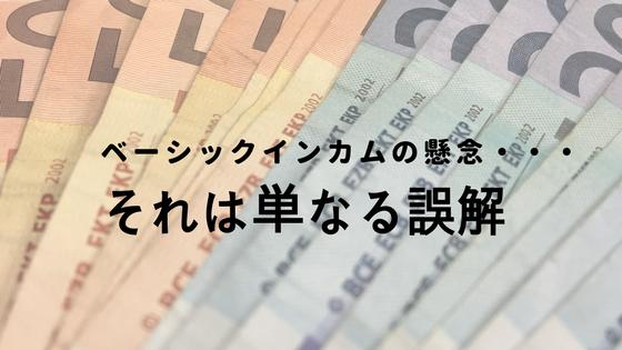 f:id:fukai19930806347:20180401200531p:plain