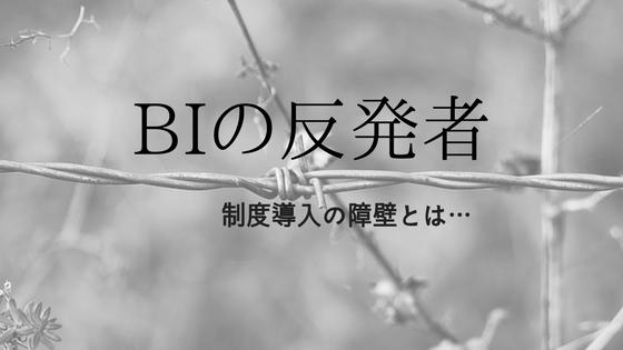f:id:fukai19930806347:20180402012127p:plain