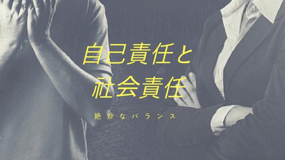 f:id:fukai19930806347:20180405175659p:plain