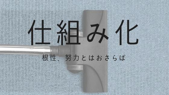 f:id:fukai19930806347:20180412170133p:plain