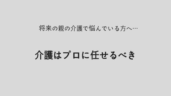 f:id:fukai19930806347:20180511093747p:plain