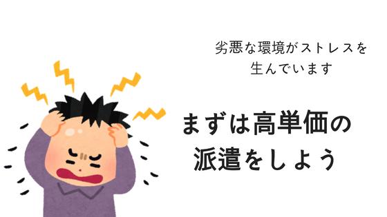 f:id:fukai19930806347:20180511151937p:plain