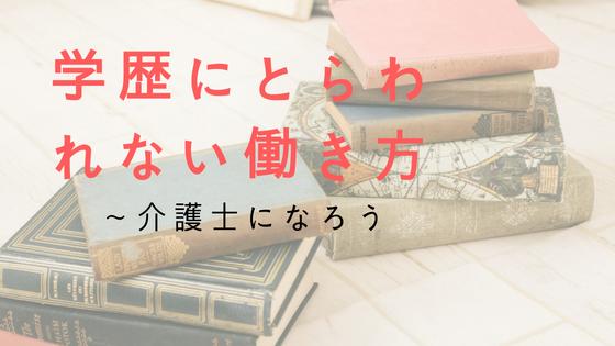 f:id:fukai19930806347:20180530223049p:plain