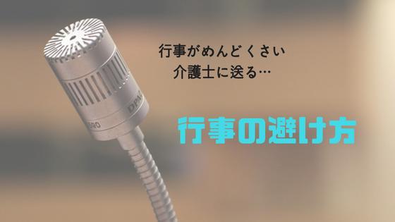 f:id:fukai19930806347:20180602164429p:plain