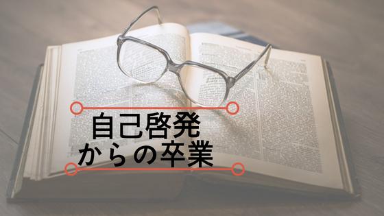 f:id:fukai19930806347:20180620131056p:plain
