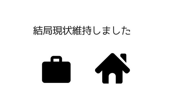 f:id:fukai19930806347:20180630000113p:plain