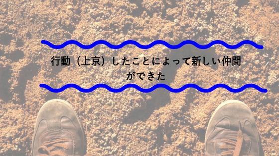 f:id:fukai19930806347:20180703083907p:plain