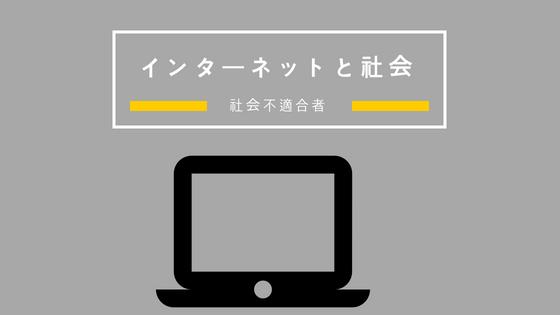 f:id:fukai19930806347:20180707102044p:plain